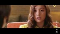 【配音】韩剧《致美丽的你》片段(具在熙VS薛汉娜)中文配音练习