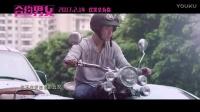 《合約男女》張孝全版主題曲MV