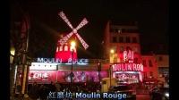 【maialina原创】巴黎印象(上)—走马观花游巴黎,情迷浪漫法兰西Come visit Paris with me.