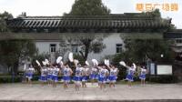 茉莉广场舞16人变队形 爱情快递VS共圆中国梦
