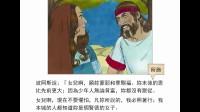 圣经简报站:路得记3-4章