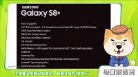 三星公布Exynos 9系处理器|乔布斯设计的苹果新总部建成【潮资讯0223】