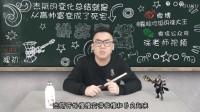 英雄联盟LOL徐老师讲故事37:孤独的天才——未来守护者杰斯PDD 骚男 徐老师视频团队