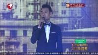 20160318 中国电视剧品质盛典 王凯《诉衷情》