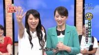 【台湾八大电视 美味搜查线】富呷一方无锅界料理,一人一锅 蒸涮焖烧 一锅搞定