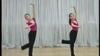 中国舞六级古典舞双晃手组合范例