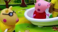 粉红猪小妹去森林玩 小猪佩奇浴缸泡泡浴