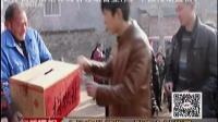 南阳电视台宛都播报:南阳安皋小伙意外摔伤 引来全村人来关爱