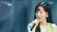 金泰妍 - Fine MBC音乐中心 现场版