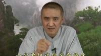 印光大师十念法  01集