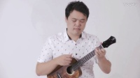 彩虹人尤克里里 UT3K|Kyas Ryo〈Somewhere over the Rainbow〉|aNueNue UT3K Koa Bird Ukulele