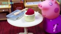 粉红猪小妹香草冰激凌 小猪佩奇最爱吃