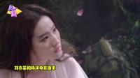 宋茜直播招骂 刘亦菲 涛姐直播跑车飞机满屏飞