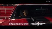 《速度與激情8》中國0414定檔預告片