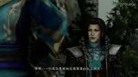 真三国无双7With猛将传【晋传03】终极兴势山之战【贾充】