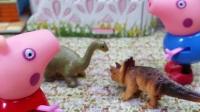 小猪佩奇很喜欢恐龙先生教会乔治认识石头颜色