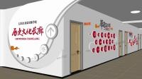 学校园教室走廊文化墙效果图国学古典历史文化长廊文化墙3d立体模型