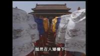 03.说溥仪 —— 阎维文 曲自《末代皇帝》 1988年
