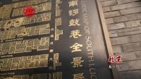 北京南锣鼓巷