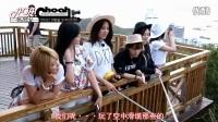韩国综艺   来中国海南旅游E08《中国那么大韩国那么小》