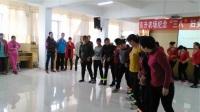 广东省东升农场纪念三八活动03