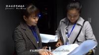 陕西浩荣测绘公司企业宣传片029-87333855