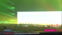 DJ現場打碟 Zedd - ZeddLive Concert 2017