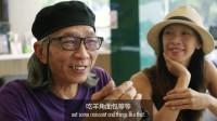 壳牌全球加油站故事_欢喜夫妻