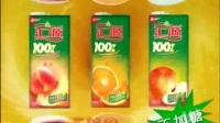 汇源果汁广告