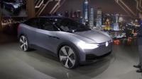 【AutoOrigina】大众 I.D. CROZZ概念车-上海车展预告片