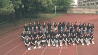 湖南师大音乐学院2013级音乐表演班毕业晚会—《岁月》花絮
