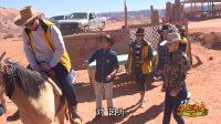 化身西部牛仔 勇闯印第安保留区