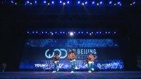 W🌍D2017北京赛区青少年组 冠军Swing Crew.mov