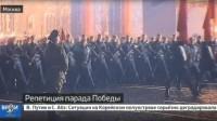 2017年俄罗斯红场阅兵彩排4月27日