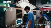 教学设施篇 - 青春校园伴我成长系列 - 深圳市深德技工学校201603