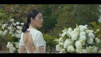 ST&CO时尚总监小柯的婚礼