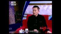 合肥口吃治疗视频_著名口吃矫正专家 屈红队 受邀 CCTV专访 ( 上)