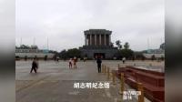 南宁-越南游(六) 越南-河内(2017年3月20日)