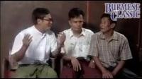 ရပ္ကြက္ပါးစပ္ ဒိန္းေဒါင္ ဟာသကားေလးပါ myanmar