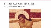 圣经简报站:雅歌5-6章(2.0版)