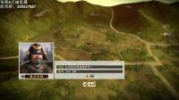战国蛋哥立志传(01)尼子家荒岛村来了新村长