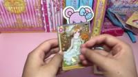 Lovelive卡片sic卡hr高坂穗乃果hr婚纱专门店到货LL抽包开封