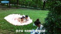 夏天Alex《爱河》MV//健康多多365