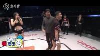 【不可思议搏击圈第五期】:韩国格斗选手看到举牌宝贝吓破胆是个什么鬼?