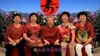 赵氏家族亲朋好友给老太太祝寿【2017年】