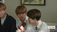 中字 防弹少年团综艺采访 你不知道BTS最〇〇的成员