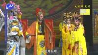 莆仙戏大战双龙关-湄洲大剧院