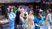 《楚乔传》元淳 李沁CUT  01-02