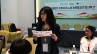2017 JCEA自然体验引导师认证课程(安徽首届)