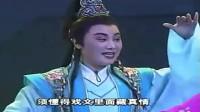 越剧——《梅龙镇》全剧 越剧 第1张